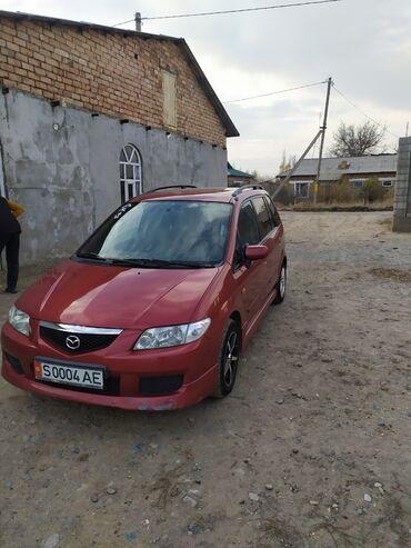 продам андрактим в Кыргызстан: Mazda PREMACY 2 л. 2003 | 315000 км