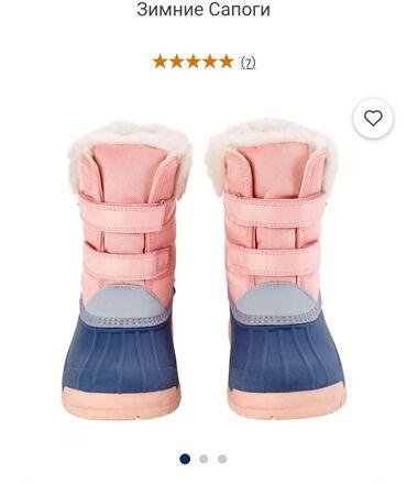 Зимние сапоги оригинал OshKosh, новые, размер 7. Цена 2200