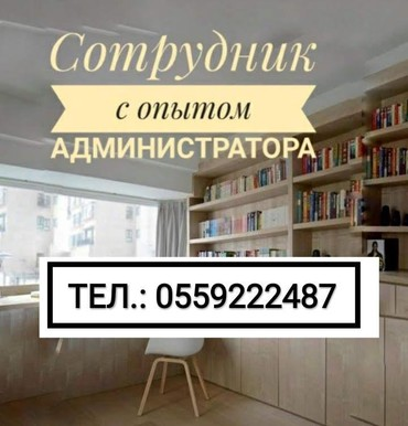 Срочно! Срочно! Срочно! в Бишкек