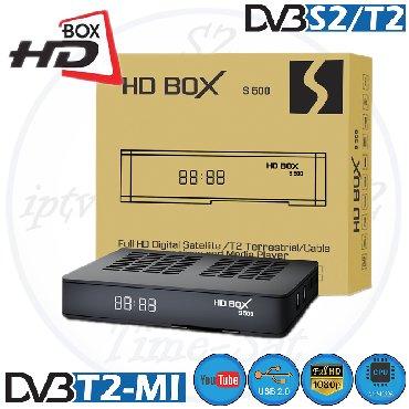 спутниковое кабельное тв в Кыргызстан: Комбинированный ресивер HD BOX S500HD BOX S500, это комбинированный
