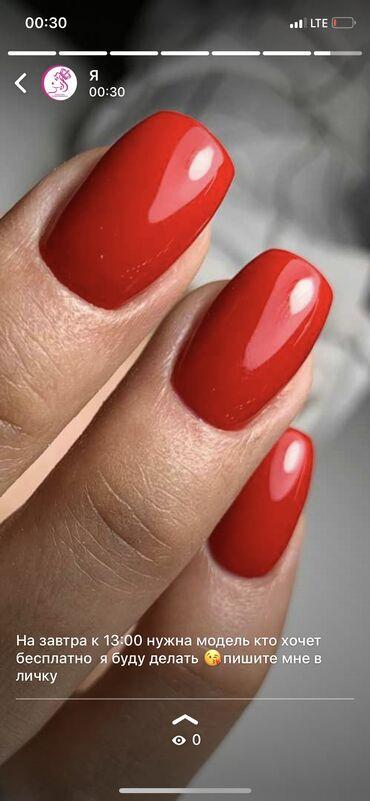 Услуги - Ала-Тоо: Маникюр, Педикюр   Коррекция вросших ногтей, Другие услуги мастеров ногтевого сервиса