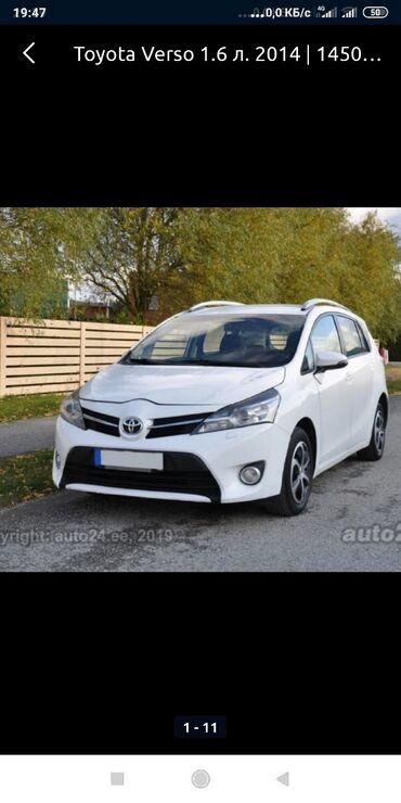 Тойота минивэны - Кыргызстан: Toyota Verso 1.6 л. 2014 | 142000 км