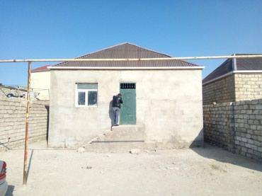 Satış Evlər : 80 kv. m, 3 otaqlı