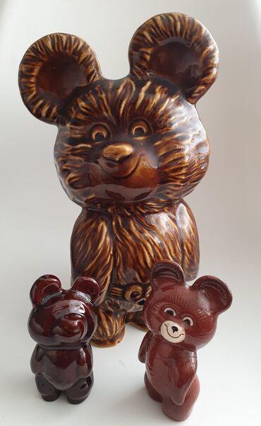 23 объявлений: Куплю мишки керамические олимпийские и статуэтки ссср фарфоровые
