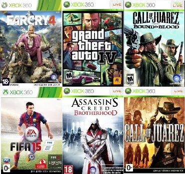 xbox 360 аккумулятор в Азербайджан: Proshivkali Xbox 360 oyunlari Lt 3.0 daha çox instaqram gm_gence