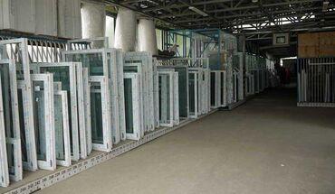 стеклянная колба для кофеварки bosch в Кыргызстан: Пластиковые окна  Пластиковые окна Пластиковые окна  Пластиковые окна