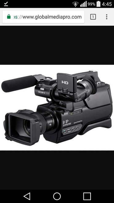 Bakı şəhərində Video operator.Hd kamera.sekillerden slayd shou anons reklam keyfiyyet