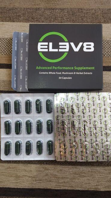 Elev8 100% оригиналДата изготовления 07.2020-07.2023Новый дизайн