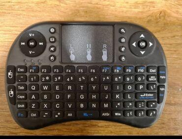 6023 oglasa | ELEKTRONIKA: Tastatura