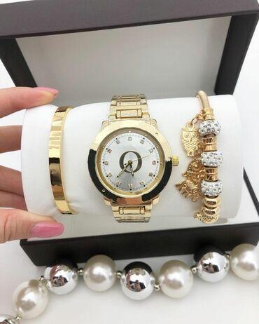 Золотистые Женские Наручные часы AM:PM