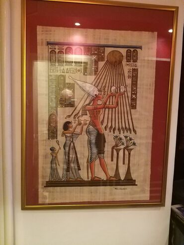 Original paprus,Luksor 108cmx78cm