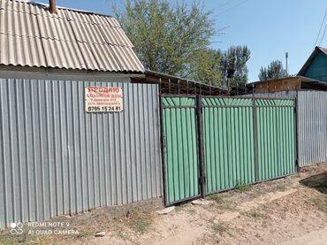 595 проба в Кыргызстан: Продам Дом 100 кв. м, 4 комнаты