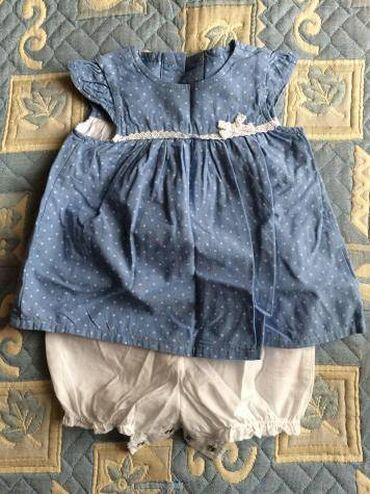 qarderob yuvası - Azərbaycan: Платье - боди, хлопок, на 3 - 6 месяцев (MotherCare). В идеальном
