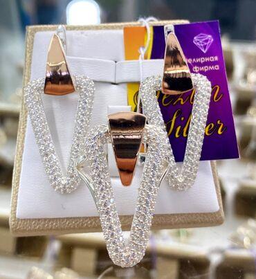 золотые серьги с бирюзой ссср in Кыргызстан | СЕРЬГИ: Серебро не дорого  Серебро с золотой накладкой 🥰 Доставка по всему Кыр