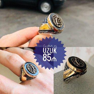 Gumus Uzuk - 85 ₼