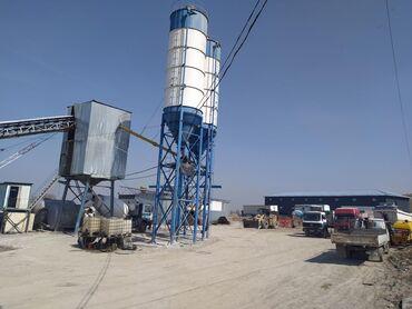 купить сенсорный диспенсер для жидкого мыла в Кыргызстан: Бетоны всех марок: М-100 М-150 М-200 М-250 М-300 М-350 М-400 Высокое к