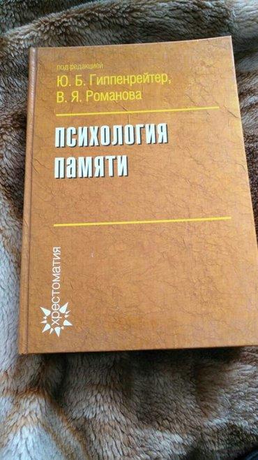 Состояние новой книги в Балыкчы