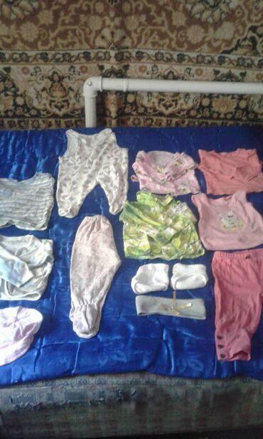 Другие детские вещи в Кыргызстан: Детские вещи. цена за все. Есть 20 таких пакетов. В пакете 10-15 вещей