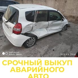 Honda Fit Aria в Бишкек