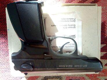 174 объявлений: Страйкбольный пистолет МР-654КПродаю страйкбольный пистолет МР-654К