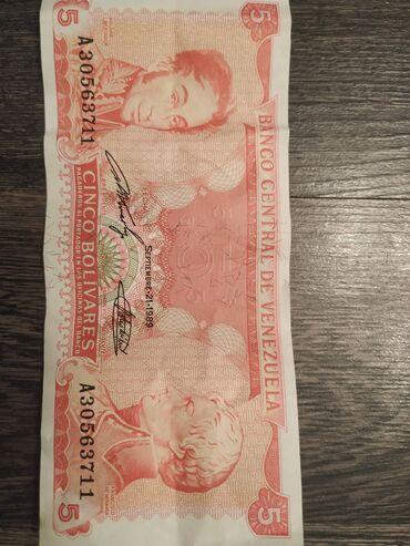 Банкнота Венесуэла