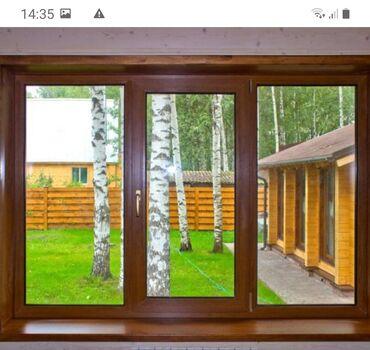 Пластиковые окна!!! Качество Гарантия Приемлемоя цена Казахстан
