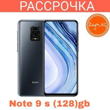 xiaomi mi note 10 цена в бишкеке в Кыргызстан: Новый Xiaomi Redmi Note 9S 128 ГБ Серый