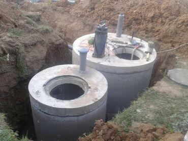 Сварка - Ак-Джол: Ямы для канализации (септики) любой сложности! сантехника, сварочные