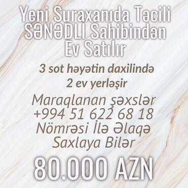 vasitəçisiz ucuz ev almaq - Azərbaycan: Satılır Ev 300 kv. m, 5 otaqlı