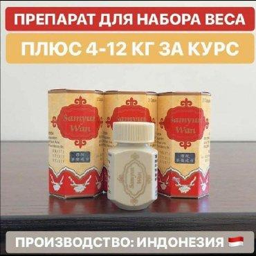 sportivnoe-pitanie-rps-nutrition в Кыргызстан: БАД для набора веса
