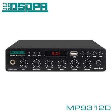 DSPPA MP9312D - компактный усилитель в Бишкек