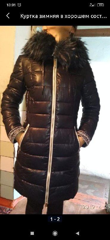 стильную зимнюю куртку в Кыргызстан: Продаю зимнию куртку, состояние хорошее 44размер