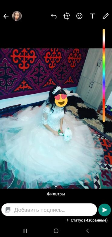 Личные вещи - Нарын: Свадебные платья