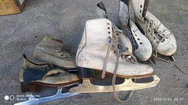 Коньки в Кыргызстан: Продам коньки для фигурного катания, советского производства размер 29