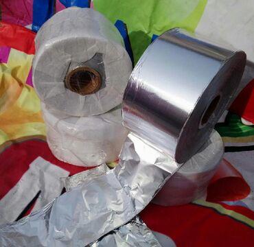 Другие товары для дома в Шопоков: Алюминиевая пищевой фольга. В одном рулоне 35-40кг