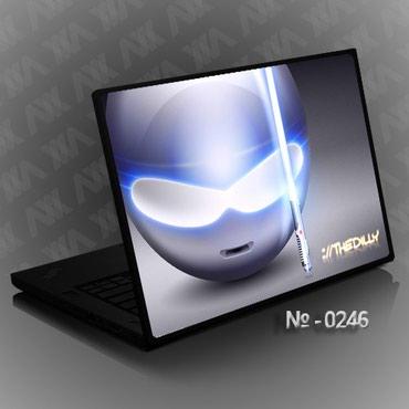 наклейка-для-ноутбука в Кыргызстан: НАКЛЕЙКА НА НОУТБУК №0246 Крутой Смайлик.Изготовление от 30