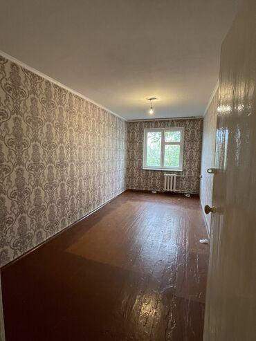 продам клексан в Кыргызстан: Продается квартира:104 серия, 3 комнаты, 63 кв. м