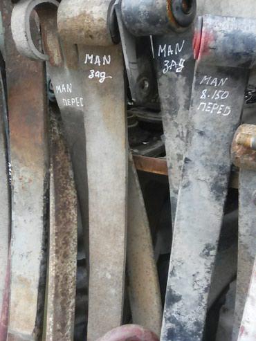 curren 8158 в Кыргызстан: Ман 8.163 8158 136 рессоры суппорта чулок задней заднего моста