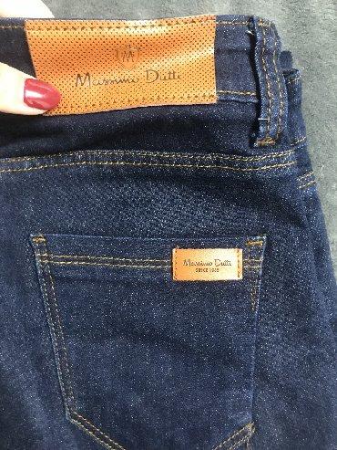джинсы хорошего качества в Кыргызстан: Женские джинсы Massimo Dutti S