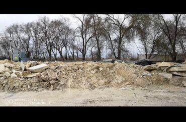 Нужны сазыпки, строительные отходы примерно 4 машины город Джалалабад
