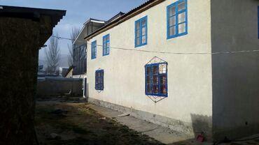 сколько стоит утеплить дом в бишкеке в Кыргызстан: 80 кв. м 6 комнат