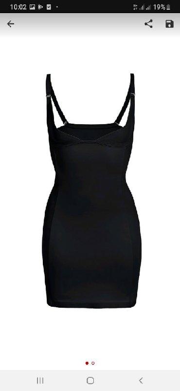 Женская одежда - Нижний Норус: Платье корректирующее размер S