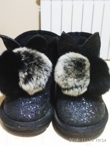 детская зимняя обувь в Кыргызстан: Уги детские.размер 24. состояние отличное, очень теплые и удобные