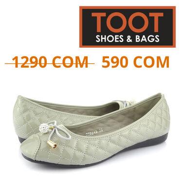 TOOT Shoes&BagsБалетки ЖенскиеАртикул: 083-809243(1)Цвет