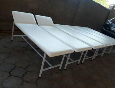 кушетка бишкек in Кыргызстан | МЕДИЦИНСКАЯ МЕБЕЛЬ: Мебель на заказ | Кушетки Самовывоз, Платная доставка