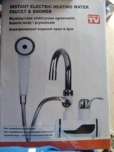 Электроника в Аджигабул: Hamam ucun su qizidirci 3saniyeye suyu qizdirir. 3kwdi
