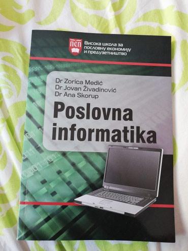 Nova knjiga, ne korištena