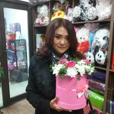 Улыбаемся и платим за цветочки  Акция в Бишкек