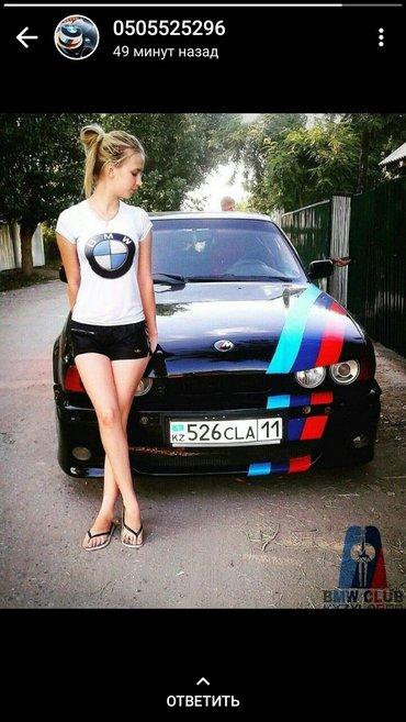BMW 525  в Талас