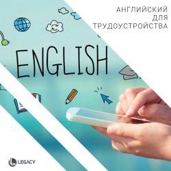 блузка с открытыми плечами в Кыргызстан: Открыт набор на курсы английского для последующего трудоустройства за